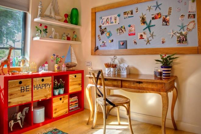 חדר הנוער של גלי, שאוהבת את הים